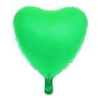 """Шар фольгированный 18"""" """"Сердце"""", металл, цвет зелёный"""
