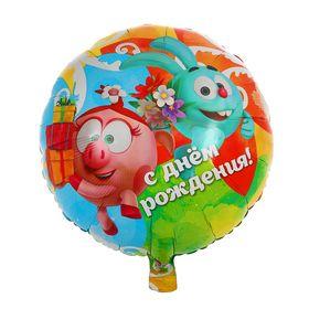 369bfa86b807 Фольгированные шары в Бишкеке купить цена оптом и в розницу - стр. 64