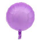 """Шар фольгированный 18"""", пастель, круг, Lilac"""