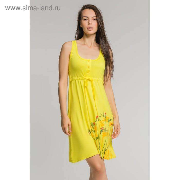 Сарафан женский, цвет жёлтый, размер 48 (арт. М-503-10)