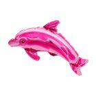 """Шар фольгированный 12"""" """"Дельфин"""" для палочки, цвет розовый"""