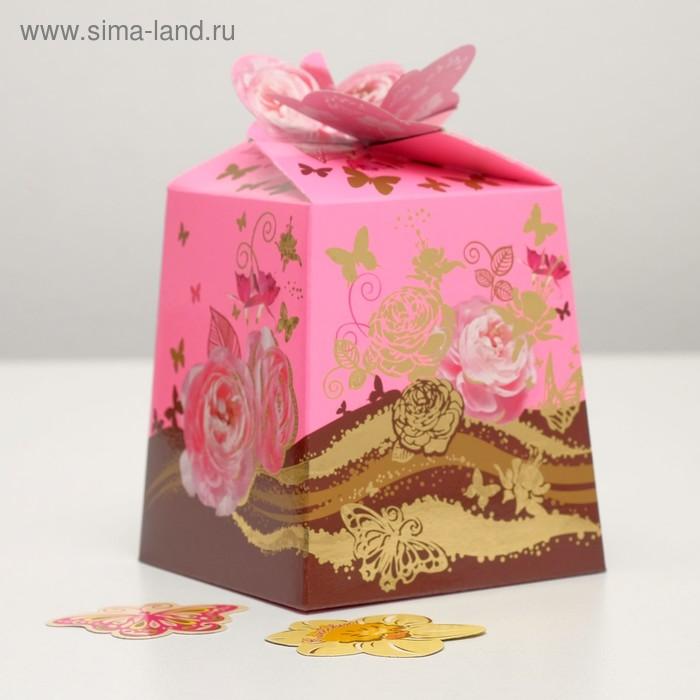 "Подарочная коробка ""Торжество"" конфетница, сборная, 15 х 10,5 х 8,5 см"