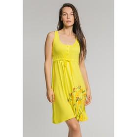 Сарафан женский, цвет жёлтый, размер 42 (арт. М-503-10)