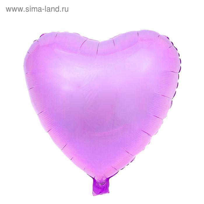 """Шар фольгированный """"Сердце"""" 18"""", пастель, Lilac"""