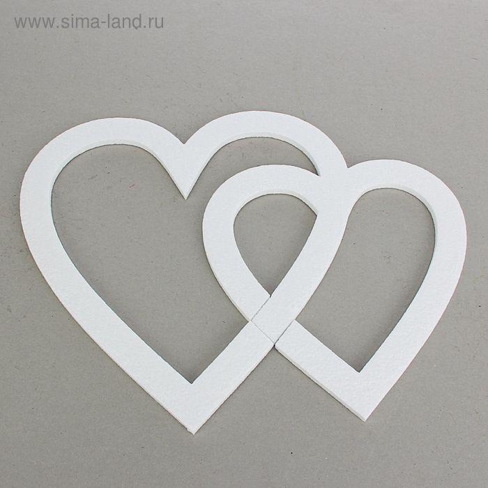 "Заготовка для творчества ""Сердце контурное двойное"", 32 х 1 см, набор 5 шт"