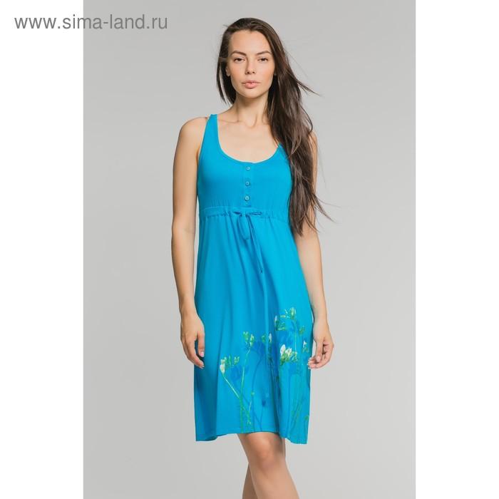 Сарафан женский, цвет бирюзовый, размер 48 (арт. М-503-10)