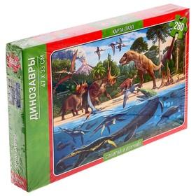 Карта-пазл «Динозавры», 260 элементов
