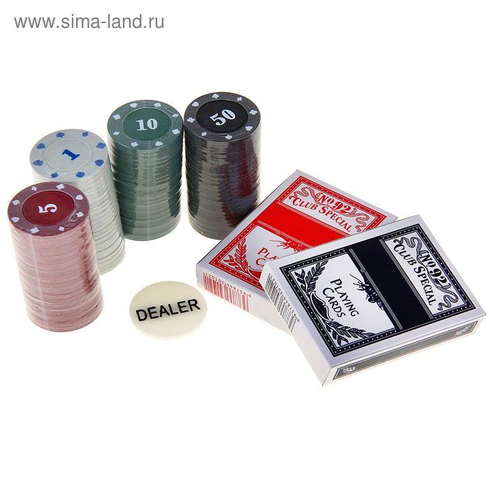 Набор для покера 100 фишек с/ном. 4гр, 2 колоды карт бум. х54шт d=21см  УЦЕНКА