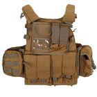 Жилет разгрузочный KINGRIN Tactical vest (Tan) VE-21-T
