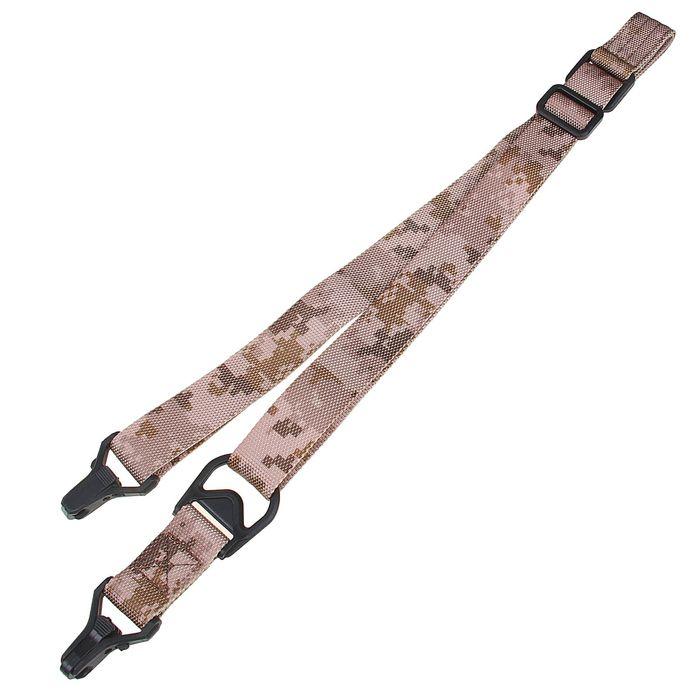 Ремень оружейный KINGRIN MS3 sling-with logo (D-desert) SL-01-DD