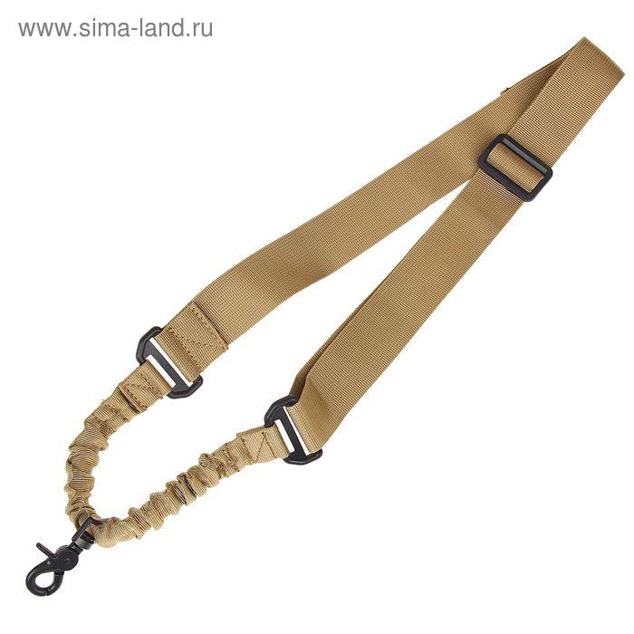 Ремень оруженый KINGRIN one point sling (Tan) SL-07-T