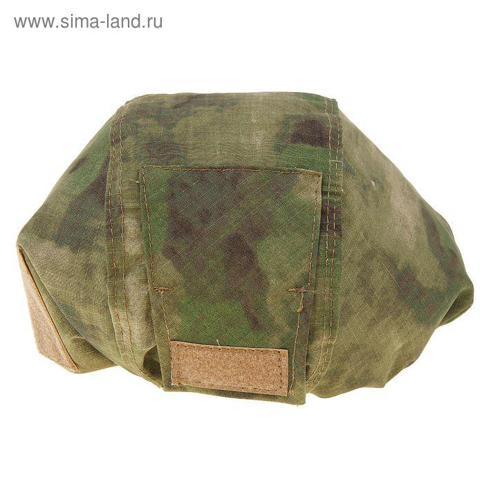 Чехол на шлем KINGRIN Helmet cover (A-tacs FG) CO-01-FG