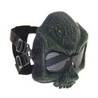 Маска для страйкбола KINGRIN Desert army group mask V5-Round mesh (Copper) MA-56-PA