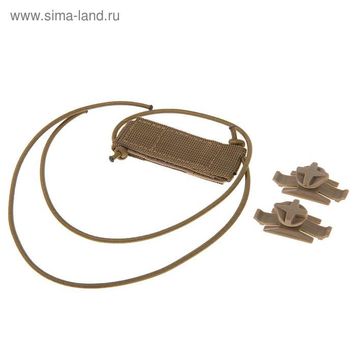 Крепление для страйкбольных очков KINGRIN Goggles auxiliary line (Tan) MA-62-ACC-T
