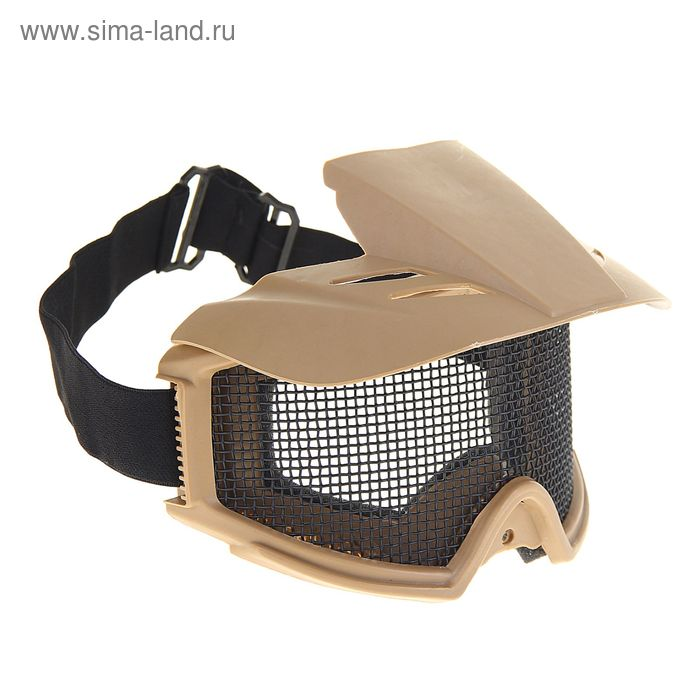 Очки защитные для страйкбола KINGRIN Desert Locust mesh goggles include sunshade (Tan) MA-06-T   134