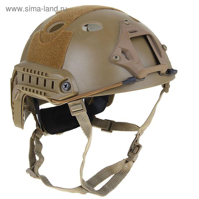 Шлем для страйкбола KINGRIN FAST helmet PJ version (Tan) HL-06-PJ-T