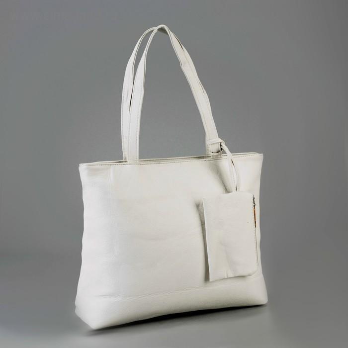 Сумка женская на молнии, 1 отдел с перегородкой, 1 наружный карман, с кошельком, белая