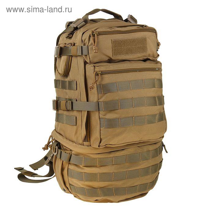 Рюкзак Travel Backpack Tan BP-08-T, 50 л