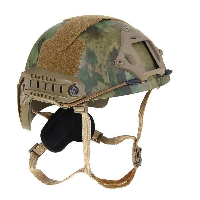 Шлем для страйкбола KINGRIN FAST helmet MH version low version (A-tacs FG) HL-08-MH-FG
