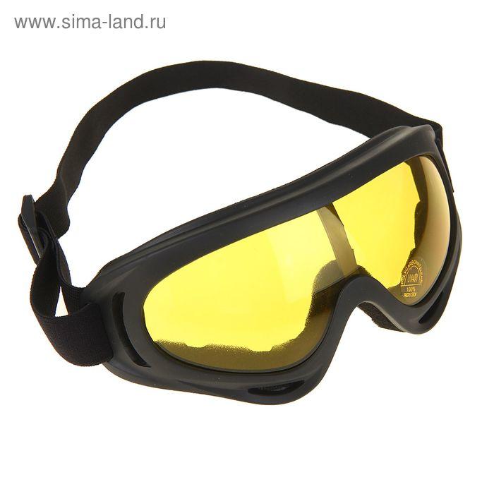 Очки защитные для страйкбола Antiglare Goggles MA-86-Y