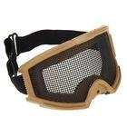 Очки защитные для страйкбола KINGRIN Tactical gear mesh goggles (Tan) MA-05-T