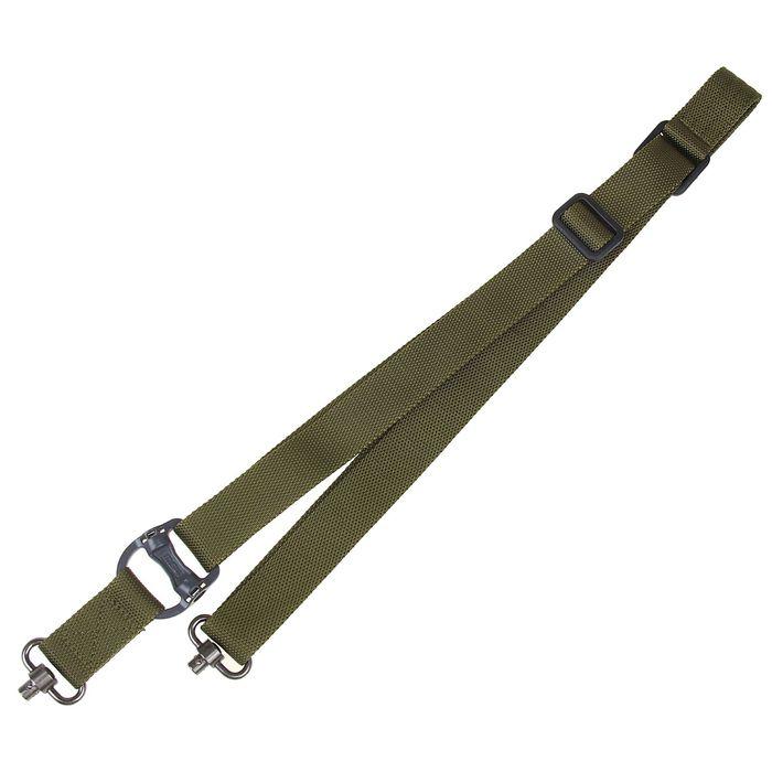 Ремень оружейный KINGRIN SL-19-DD
