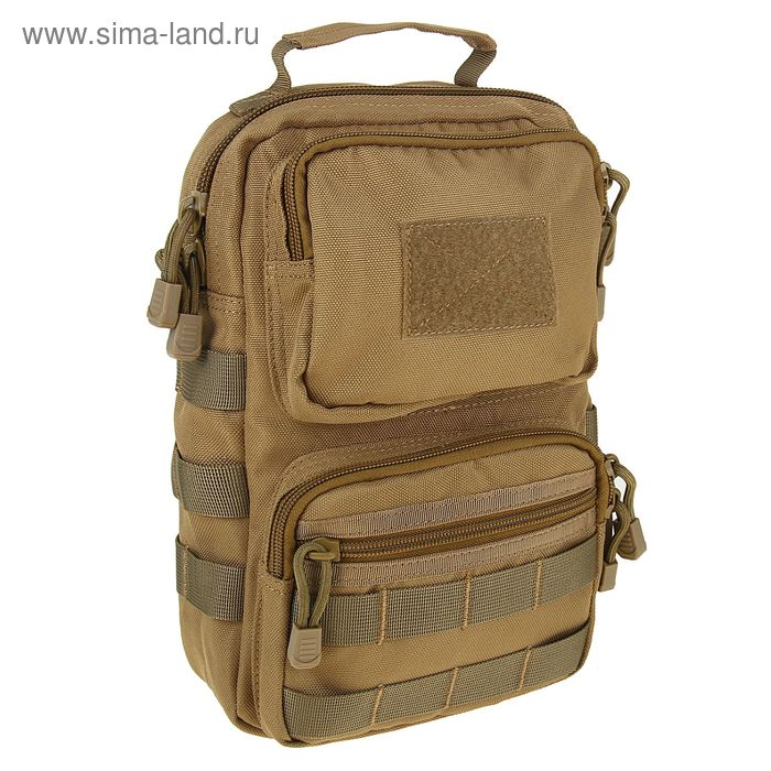 Сумка Protable Bag Tan BP-13-T, 5 л