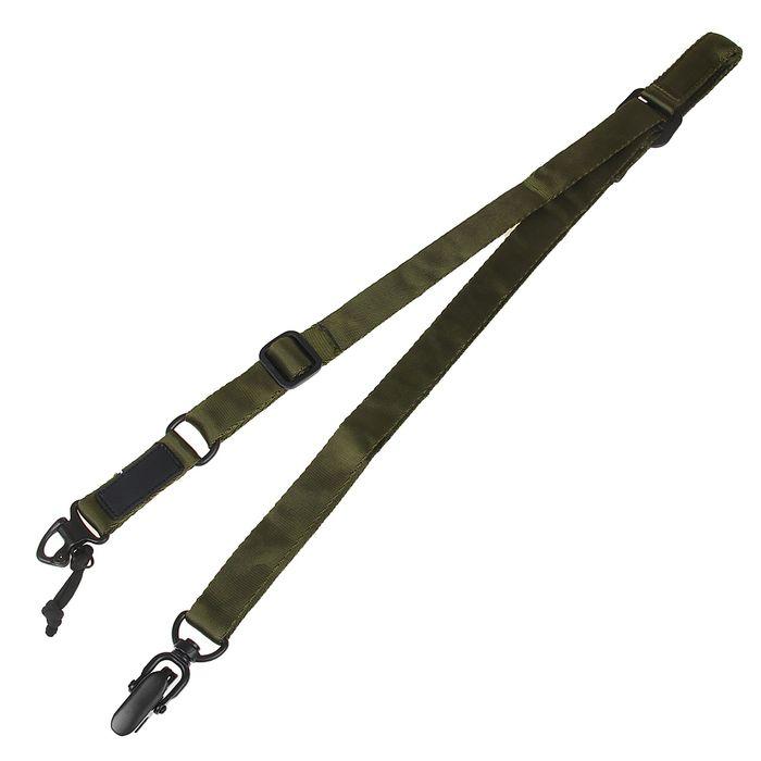 Ремень оружейный MS2 sling(without logo) SL-23-OD