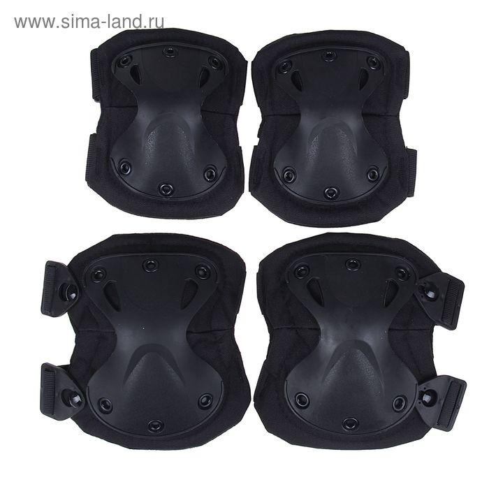Налокотники и наколенники KINGRIN V3 (Black) PA-03-BK