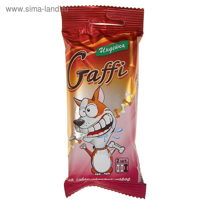 Лакомство GAFFI для собак средних пород для чистки зубов, индейка, 70 г