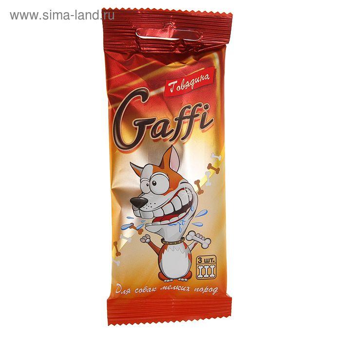 Лакомство GAFFI для собак мелких пород для чистки зубов, говядина 40 г