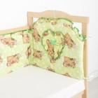 "Бортик цельный ""Спящий мишка"", 4 части (2 части: 33х60 см, 2 части: 33х120 см), цвет зелёный (арт. 512) - фото 105556332"