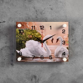 """Часы настенные, серия: Животный мир, """"Пара лебедей"""", 20х26  см, микс"""