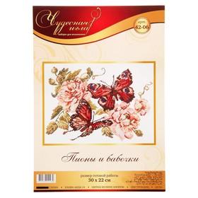 Набор для вышивания крестом «Пионы и бабочки»