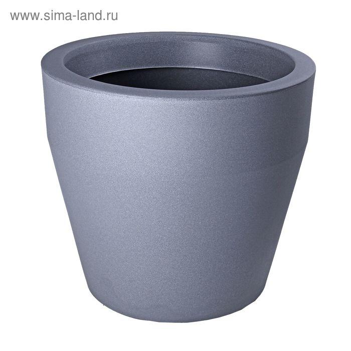 "Ваза декоративная 90 л ""Чаша"", цвет серебристый металл"