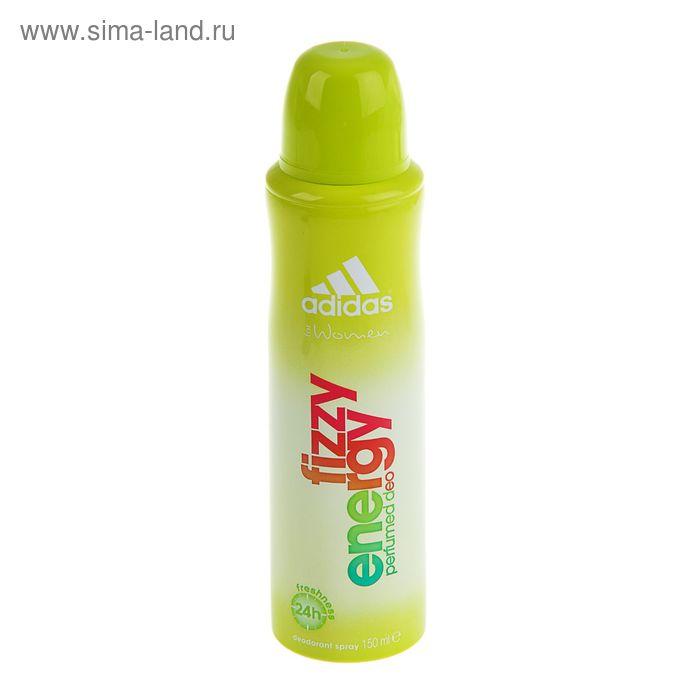 Парфюмированный дезодорант женский Adidas Fizzy Energy, аэрозоль, 150 мл