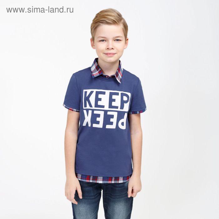 Поло для мальчика Oris синяя 152 см (38) 20110110010