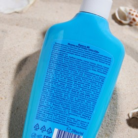 Baby milk after sun Africa Kids, for sensitive skin, 200 ml.