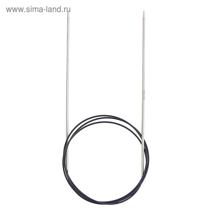Спицы для вязания круговые, латунь, d=2мм, 100см