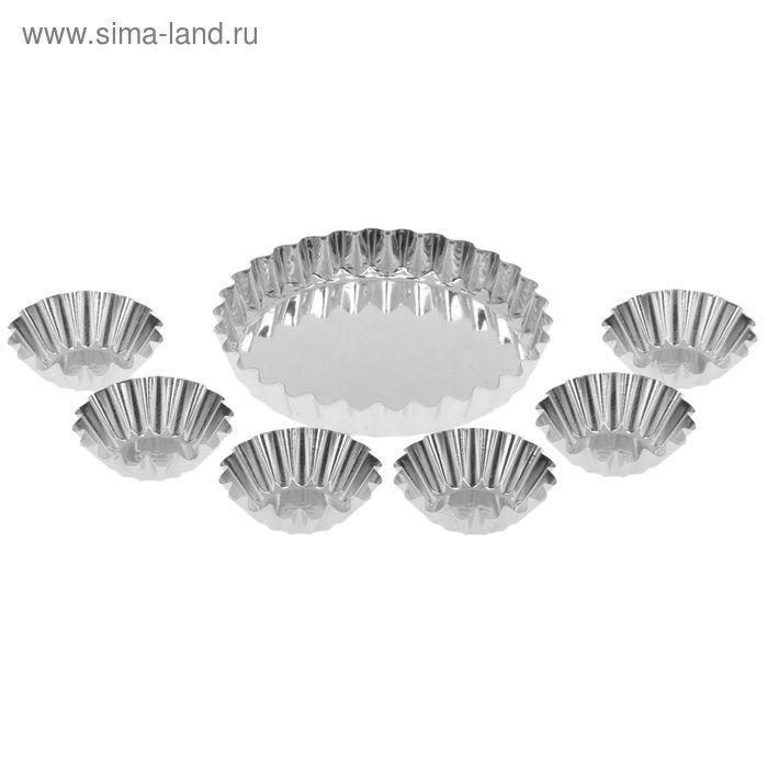 Набор форм для выпечки, 7 шт: форма большая d=21 см; шесть форм d=9,5 см