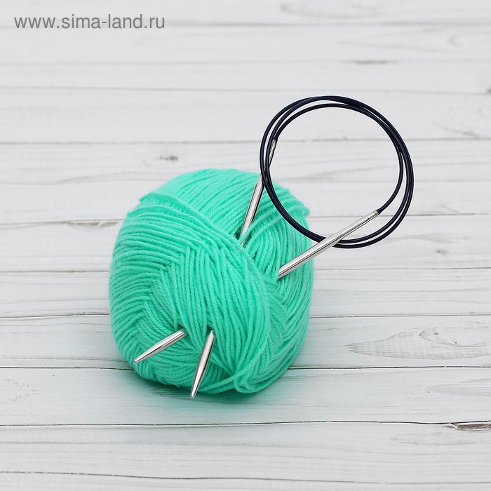 Спицы для вязания круговые, латунь, d=4,5мм, 80см