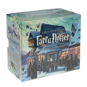 Harry Potter. Set of 7 books in a case. Rowling J.K.