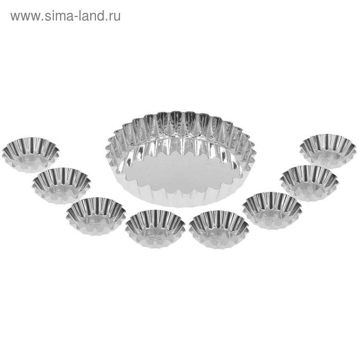 Набор форм для выпечки, 9 шт: форма большая d=21,2 см; 8 форм d=8,3 см