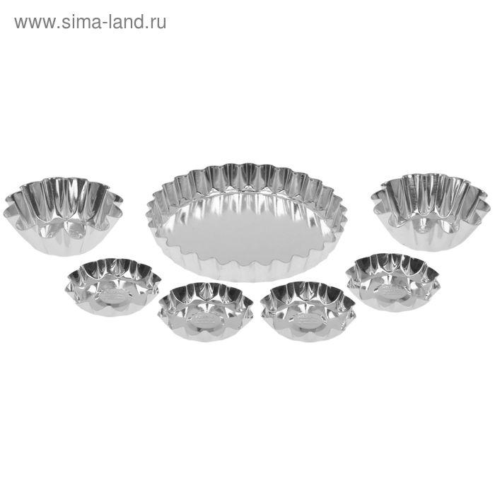 Набор форм для выпечки, 7 шт: форма большая d=21 см; 4 формы d=9,6 см, 2 формы d=13 см