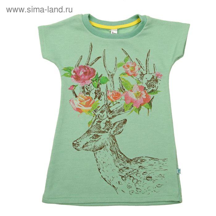 Платье для девочки, рост 122-128 см (34), цвет зелёный/принт (арт. 118Б-461)
