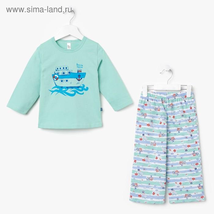 Пижама для мальчика (джемпер, брюки), рост 98-104 см (30), цвет мята/принт (арт. 396Б-171)