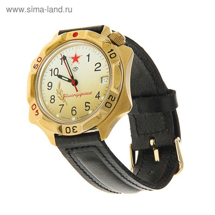 """Часы наручные Восток """"Командирские""""  серия 539707"""