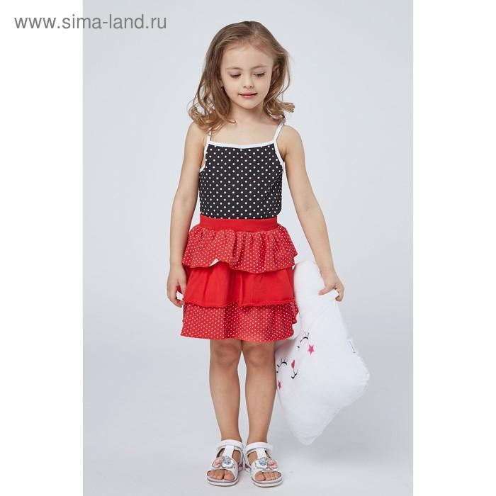 Юбка детская, рост 122-128 см (34), цвет красный (арт. 102Б-181)