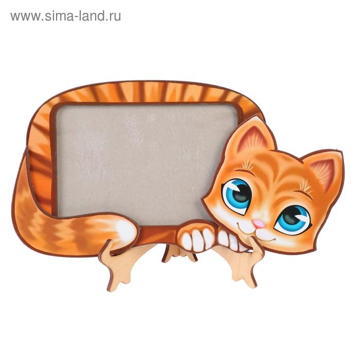 """Фоторамка для фото 10х15 см """"Котик"""""""
