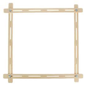Рамка регулируемая 65 х 65 см
